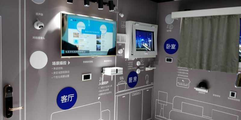 Haier Smart Home Featured