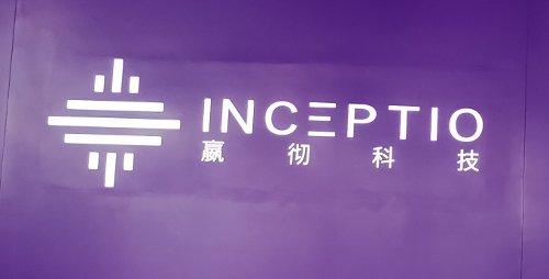 Inceptio Logo