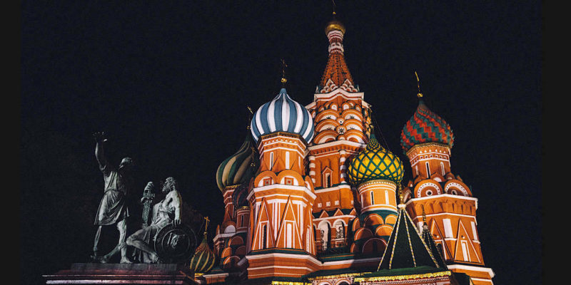 News Russian Hackers Iot Featured